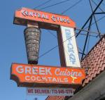Central Gyros in Chicago