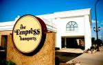 Empress Banquets in Addison
