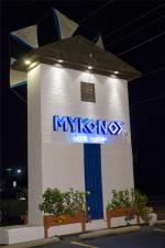 Mykonos Greek Restaurant in Niles