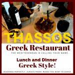 Thassos Greek Restaurant Palos Hills