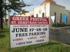 St. Demetrios Greekfest, Elmhurst