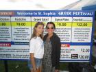 Hard working volunteers - St. Sophia Greekfest, Elgin