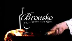 Brousko Authentic Greek Cuisine in Schaumburg