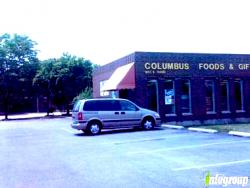 Columbus Food Market and Gifts in Des Plaines