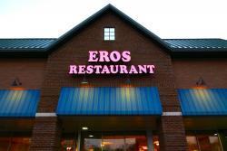 Eros Restaurant & Ice Cream Parlour in Arlington Heights