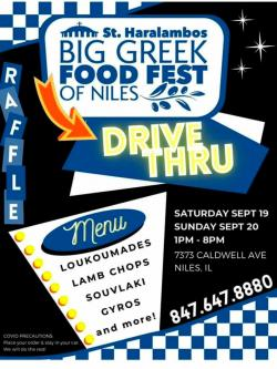 St. Haralambos Big Greek Food Fest of Niles - Drive Thru
