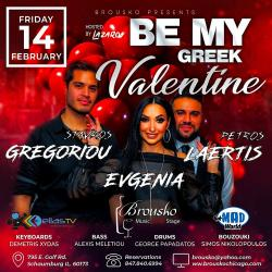 Valentine's Day at Brousko Greek Restaurant - Schaumburg