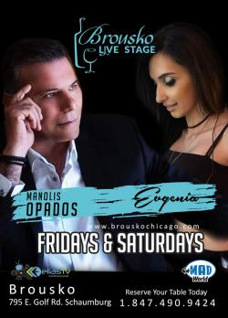 Brousko Greek Restaurant Live Stage - Schaumburg