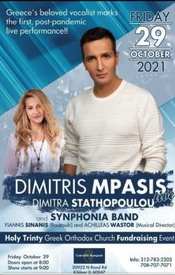 Dimitris Mpasis Live Greek Entertainment at Concorde Banquets - Kildeer