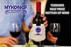 1/2 OFF Bottles of Wine Tuesdays at Mykonos Greek Restaurant - Niles