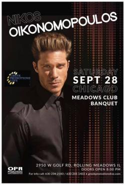 Nikos Oikonomopoulos Live at Meadows Club - Rolling Meadows