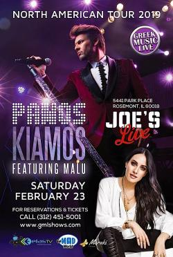 Panos Kiamos Chicago Tour 2019 featuring Malu - Joe's Live in Rosemont