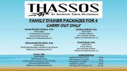 Family Dinner Packages at Thassos Greek Restaurant - Palos Hills