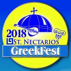 St. Nectarios Greek Fest Palatine 2018