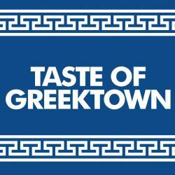 Taste of Greektown in Chicago on Halsted Street