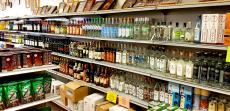 Nice selection of Greek coffee and liquors at Brillakis Foods in Niles